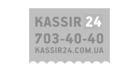 Кассир 24 — продажа билетов