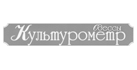 Культурометр Одессы — онлайн-журнал